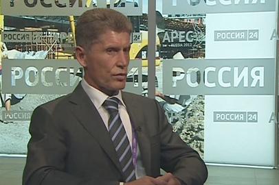 Олег Кожемяко: саммит АТЭС — важнейшее событие для Дальнего Востока