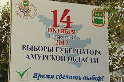 Сегодня в Приамурье — единый день голосования