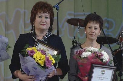 Амурским учителям в честь праздника вручили от 50 до 200 тысяч рублей