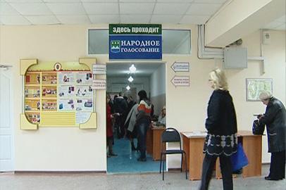 Белогорцы, помимо губернатора, выбирали градоначальника и проводили референдум