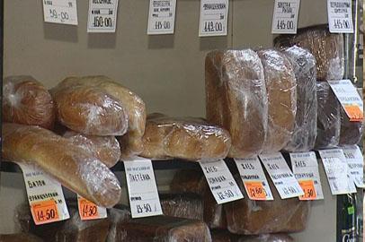 В Приамурье резко выросли в цене хлебобулочные изделия