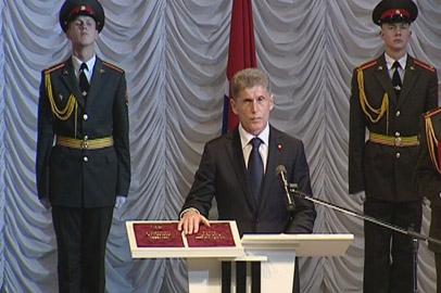 Олег Кожемяко вступил в должность губернатора Амурской области