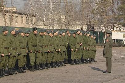 Амурские новобранцы пополнили ряды российской армии
