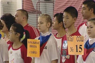 Российские и китайские семьи посоревновались в спортивных состязаниях