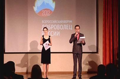 Амурчанка вошла в десятку лучших молодых волонтеров России