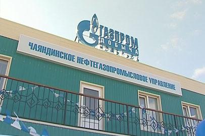 Якутский газ пустят в Хабаровск и Владивосток через Приамурье