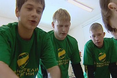 Бурейские школьники решали, какие электростанции лучше всего строить в Исландии