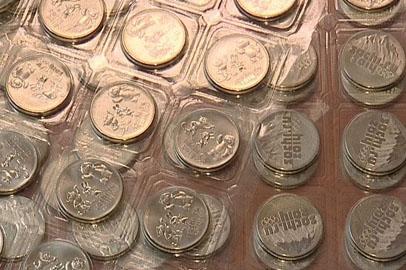 В Приамурье поступили олимпийские монеты номиналом 25 рублей