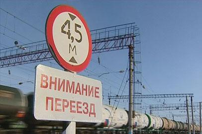 Белогорские власти просят «РЖД» оборудовать пешеходный переход в Возжаевке