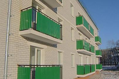 Свободненские сироты получили квартиры в новом доме