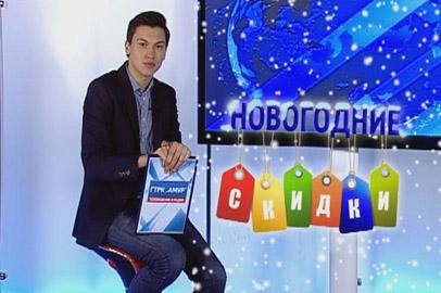 Торговые центры Благовещенска заманивают покупателей новогодними скидками