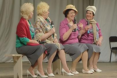 В Приамурье ищут веселых и находчивых пенсионеров