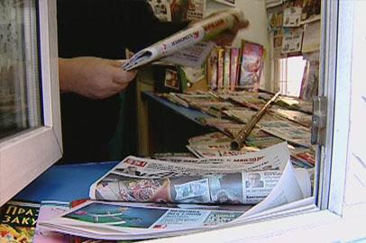 Сегодня российские журналисты отмечают День печати
