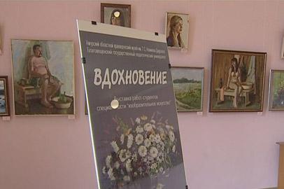 Студенты БГПУ представят свои художественные работы