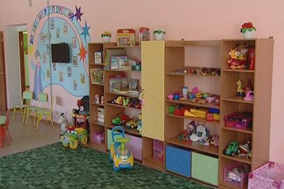 В Райчихинске открылся детский сад на 110 мест