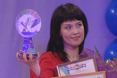 Амурским «Учителем года» стала Оксана Дмитриева из Благовещенска