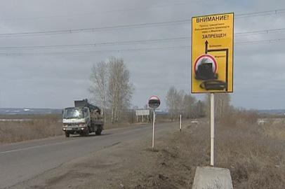 Дорожники и автоинспекторы ловят вандалов, портящих уличные знаки