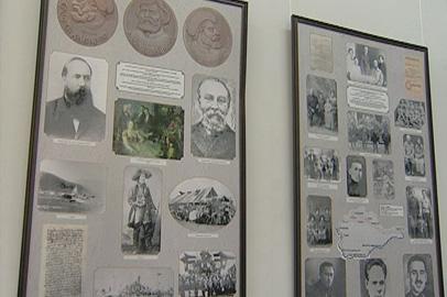 В Благовещенск привезли выставку истории Еврейской автономии