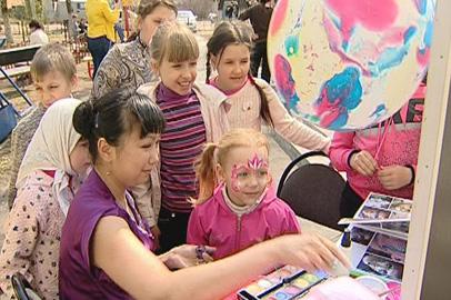 В центре «Доброта» прошел праздник для детей-инвалидов