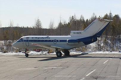 Тындинский аэропорт реконструируют на 2 миллиарда рублей