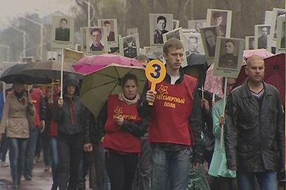 В День Победы по улицам Благовещенска прошел «Бессмертный полк»