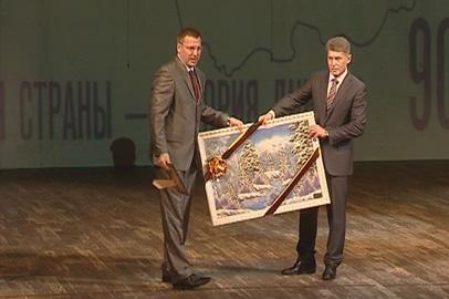 Амурское отделение общества «Динамо» отметило 90-летие