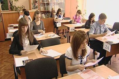 Выпускники Благовещенского района сдавали ЕГЭ в Чигиринской школе