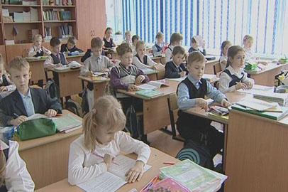 На модернизацию образования в Приамурье направят почти 13,5  миллионов рублей