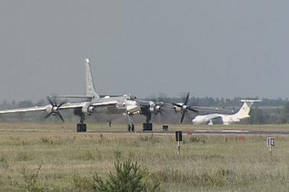 Авиабазу Украинка проинспектирует московская комиссия