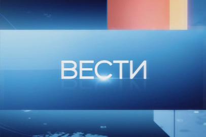 Программы и новости ГТРК «Амур» теперь можно увидеть на «России 24»