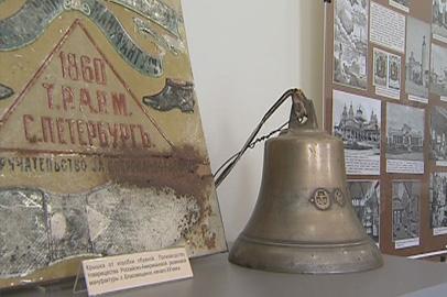 Выставка к 400-летию дома Романовых открылась в Благовещенске