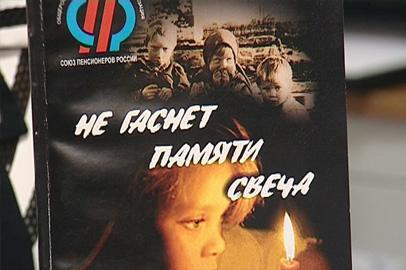 Вторая книга воспоминаний «детей войны» выходит в Приамурье