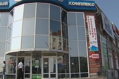 Благовещенцы задолжали коммунальщикам полтора миллиарда рублей