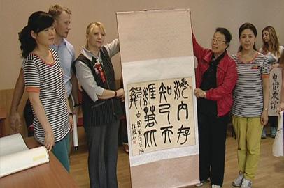 Гости из университета Хэйхэ провели в ДальГАУ мастер-класс по каллиграфии