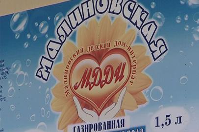 «Малиновская» вода начала поступать в магазины Приамурья