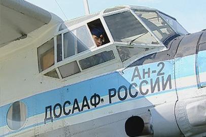 «Амурский аэроклуб ДОСААФ России» отмечает 25-летие
