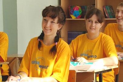Школьники из подтопленных районов учебный год начали в «Орлёнке»