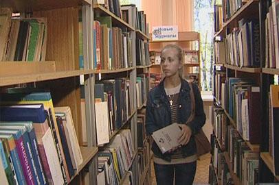 Областная библиотека борется за новых поклонников регулярного чтения