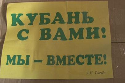 В Приамурье доставили гуманитарную партию продовольствия из Краснодара