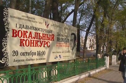 Лучший исполнитель песен из репертуара Магомаева получит 100 тыс. рублей