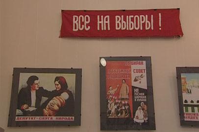 Выставка об истории российских выборов открылась в Благовещенске