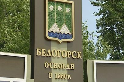 Амурский ротан поучаствует в эстафете олимпийского огня в Белогорске