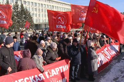 Амурские коммунисты отметили годовщину Октябрьской революции