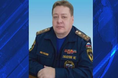 Начальником амурского управления МЧС назначен Матвей Гибадулин