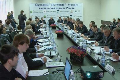Перспективы космодрома обсудили за «круглым столом» в Углегорске