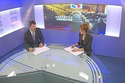 Парламентские слушания в Госдуме. Подготовка к сессии