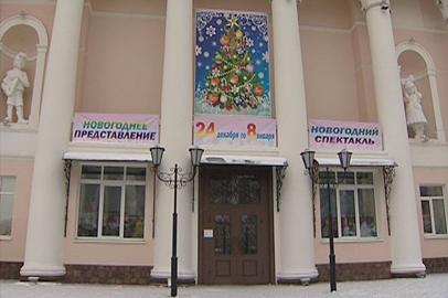 В Амурском театре кукол состоится премьера нового спектакля «Снегуркина школа»