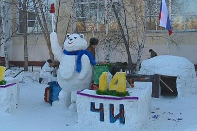 В ДВВКУ прошел традиционный конкурс на лучшую снежную фигуру