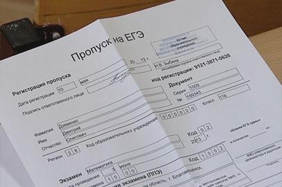 Амурские школьники пересдают ЕГЭ по русскому языку и математике