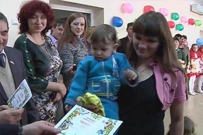 В Свободном открыли детсад на 240 мест